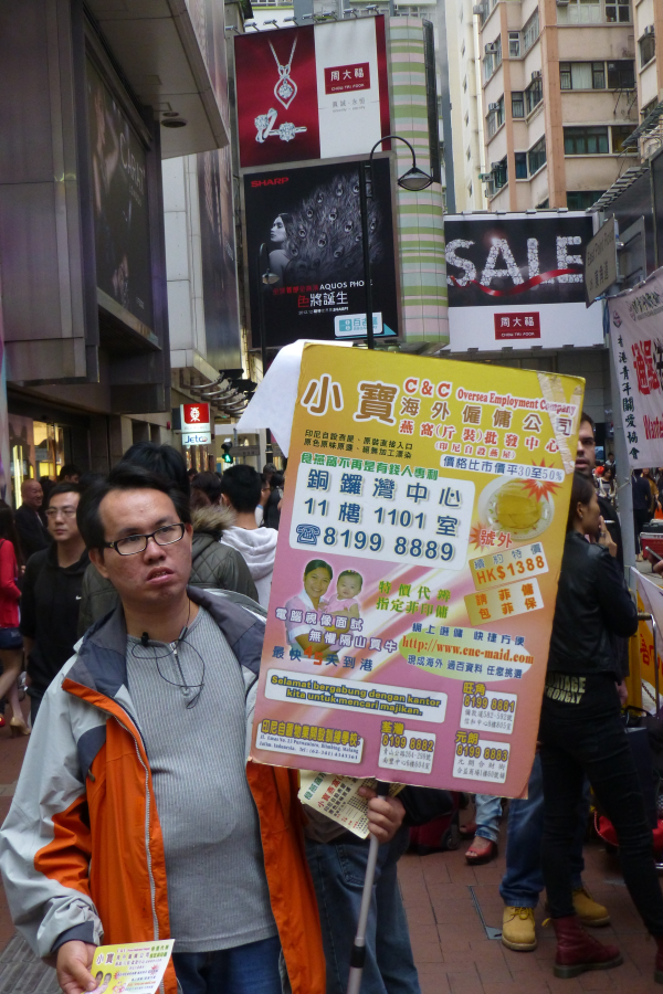 Overseas Employment Company: Mobile Recruiting Hong Kong Style