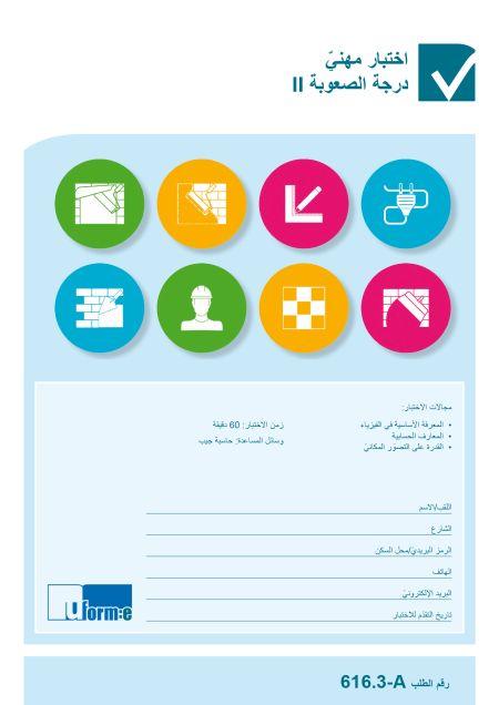 chart_uform_Test_Arabisch