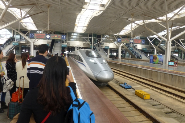 picture_travel_in_China_bullet_train_in_changsha_P1070166