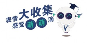 picture_voith_XiaoFu_wechat_sticker